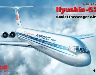 Сборная модель Ильюшин-62М, Советский пассажирский самолет