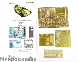 Фототравление Советская БРДМ-1