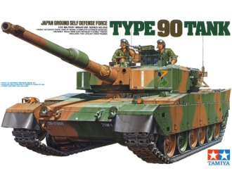 Сборная модель Японский современный танк TYPE 90, 1990г., с полной деталировкой внешнего оборудования и 2 фигурами танкистов