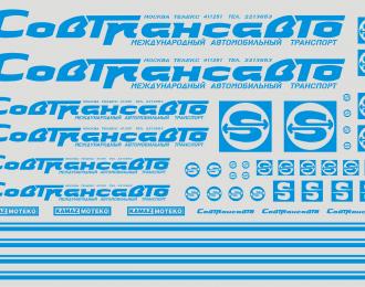 Набор декалей Надписи, полосы, логотипы Совтрансавто для грузовиков, 210х148, синие