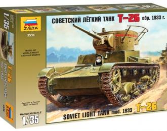 Сборная модель советский легкий танк Т-26 (1933)