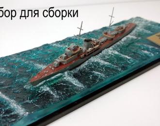 Эсминец Гневный в море (набор для сборки)
