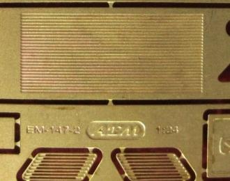 Фототравление Имитация радиатора, брызговики, дефлекторы для ВАЗ-2101 и 21011 (Hachette)
