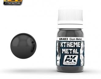 XTREME METAL GUN METAL (металлик металл орудий)
