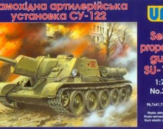 Сборная модель Советская САУ Су-122