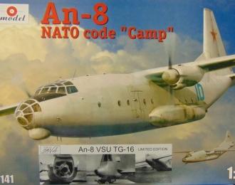 Сборная модель Советский военно-транспортный самолет Ан-8 (с ВСУ ТГ-16)