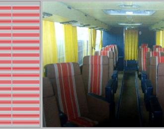 Набор декалей Декор для сидений Икарус (красно-белые) (100х140)