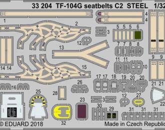 Фототравление для TF-104G с сидениями C2, сталь