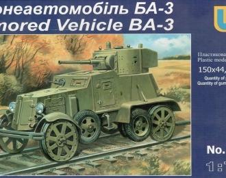 Сборная модель Советский бронеавтомобиль БА-3 на железнодорожном ходу