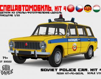 Сборная модель Спецавтомобиль Милиция (2102)