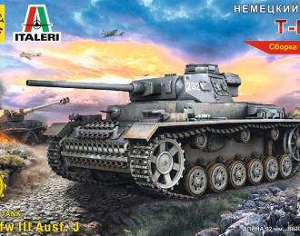 Сборная модель Немеций танк Т-IIIJ