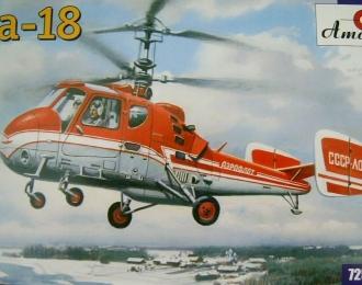 Сборная модель Советский вертолет Ка-18