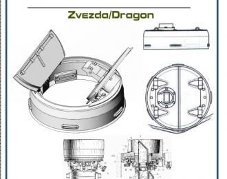 Смолянные наборы дополнений Командирская башня  Т-34-85(ZVEZDA/DREGON)