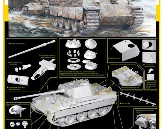 Сборная модель Немецкий средний танк Sd.Kfz.171 Panther A позднего выпуска