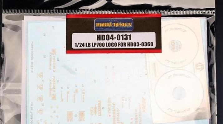 Декаль LB LP700 Logo для моделей HD03-0360 (Decal+PE)