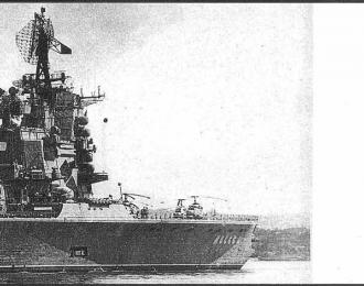 """Сборная модель Советский противолодочный крейсер Пр. 1123 """"Москва"""" (1967г.)"""