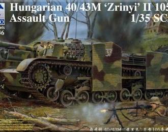 Сборная модель Hungarian 40/43M 'Zrinyi' II 105mm Assault Gun