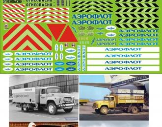 Набор декалей для аэродромной грузовой техники, 145х198