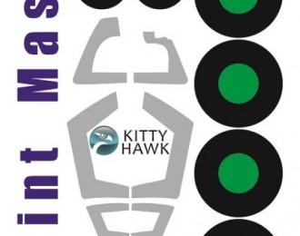 Окрасочная маска на Сухой 35 (Kitty Hawk)