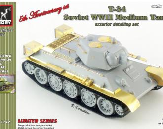 Набор фототравления для T-34 Экстерьер