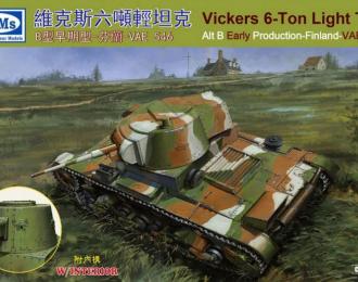 Сборная модель Легкий танк Vickers 6-TON (Раннее Производство Финляндия - Vae546)