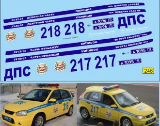 Набор декалей Волжский автомобиль Калина ДПС Хакасия (для AL281)