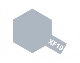 XF-19 Sky Grey (краска эмалевая, небесный серый матовый), 10мл.