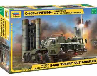 Сборная модель Российский зенитно-ракетный комплекс С-400 «Триумф»