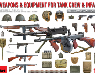 Сборная модель U.S. Weapons & Equipment For Tank Crew & Infantry