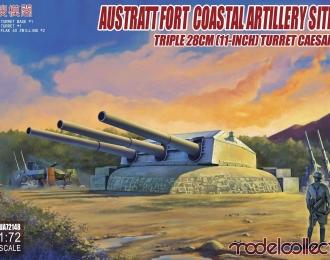 Сборная модель Береговая артиллерийская батарея с 280мм трехорудийной башней Caesar