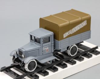 ЗИS-5 железнодорожный, серый