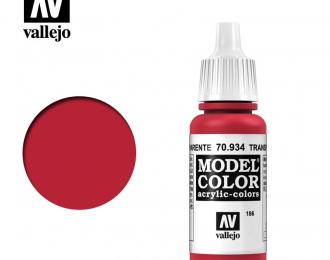 Краска акриловая `Model Color Красный прозрачный/Transparent red