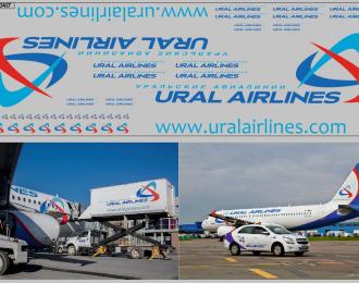 Набор декалей Аэропорты (полосы, надписи, логотипы), вариант 4 (200х70)