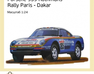 Набор декалей PORSCHE 959 Rothmans Rally Paris-Dakar