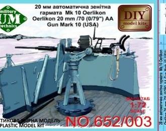 """Сборная модель Зенитная установка Oerlikon 20 mm /70 (0/79"""") Mark 10."""