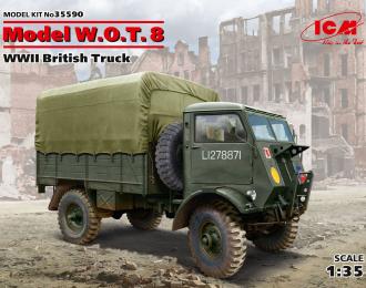 Сборная модель Model W.O.T. 8, Британский грузовой автомобиль ІІ МВ
