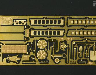 Фототравление набор для доработки кабины и капота моделей Уральский грузовик-375/377