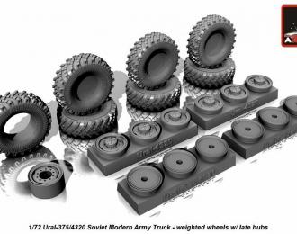 Набор колес Уральский грузовик 375/4320 weighted wheels w/ late hubs
