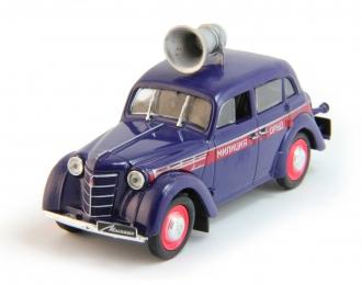 (Уценка!) МОСКВИЧ 400-420 ОРУД, Автомобиль на службе 6, синий