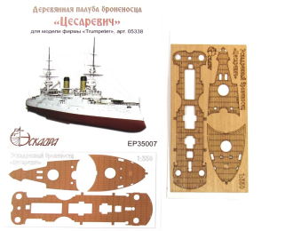 "Деревянная палуба броненосца ""Цесаревич"" (Trumpeter)"
