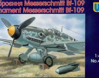 Набор дополнений Навесное вооружение и оборудование на Messerschmitt Bf-109