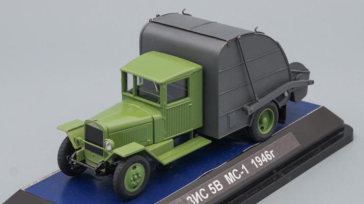 Мусоровоз МС-1 (1946) на базе ЗИС-5В, зеленый / серый