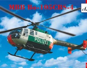 Сборная модель Немецкий полицейский вертолет MBB Bo-105CBS-4