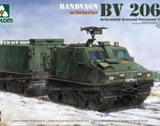Сборная модель Шведский гусеничный сочлененный вездеход Bandvagn Bv 206S с интерьером