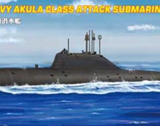 Сборная модель Подводная лодка Russian Navy Akula Class ATTACK SUBMARINE