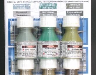 Набор тематических красок: Авиация СССР (1978-1989гг.) Су: 25рб;рбв;17м4(22); МиГ-21смт;бис; МиГ-23млд;м;бн; 27 (63096+63097+63098+63099+63023+63006)