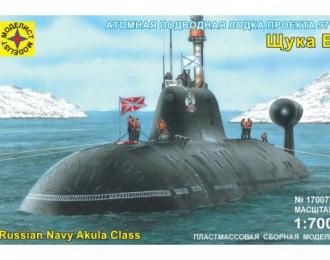 """Сборная модель Подводная лодка проекта 971 """"Щука-Б"""""""