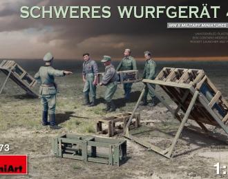 Сборная модель Немецкий миномет Wurfgerat 40 с расчетом