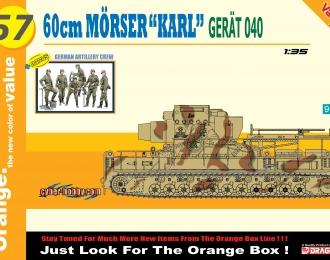 Сборная модель Немецкая самоходная мортира Karl-Gerat 040