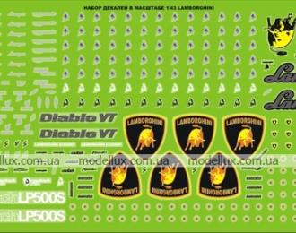 Набор декалей шильды и эмблемы для Lamborgini, 190х80